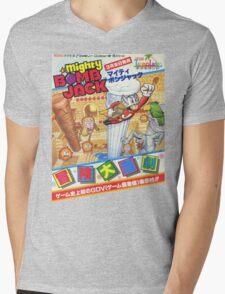 Mighty Bomb Jack Mens V-Neck T-Shirt