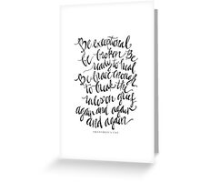 Be exceptional, be broken, be ready to heal... break the rules on grief again and again and again.... Greeting Card