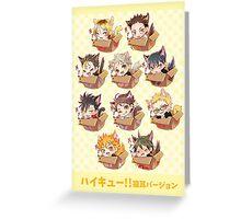 Haikyuu!! Cats! Greeting Card