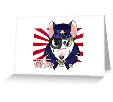 BANCHO Bull Terrier Greeting Card