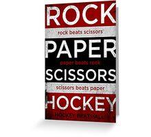 Rock, Paper, Scissors, Hockey Greeting Card