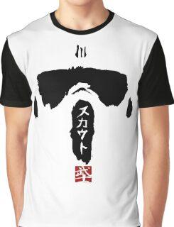 Scout Trooper - Minimalist Graphic T-Shirt