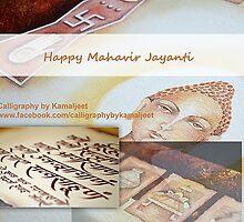 HAPPY MAHAVIR JAYANTI by Kamaljeet Kaur