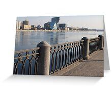 Embankment cast-iron fence Greeting Card