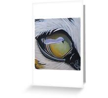 Tigers eye Greeting Card