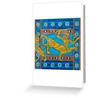 Urmahlullu Greeting Card