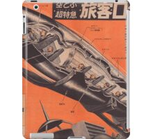 Retro Japanese Future iPad Case/Skin
