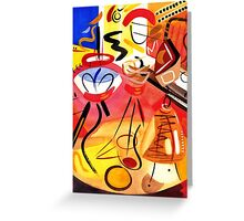 Abstract Interior #27 Greeting Card