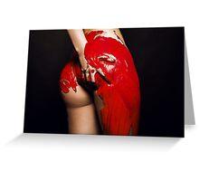 sexy nude erotic glamour girl model 14 Greeting Card