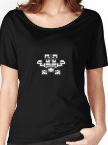 Aztec Women's Relaxed Fit T-Shirt