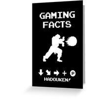 Gaming Facts Hadouken Greeting Card