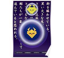 Enter > Dream Emulator Poster