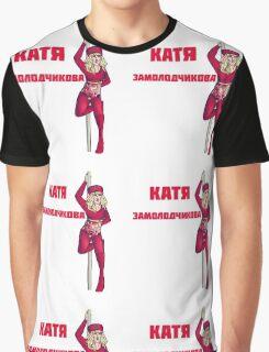 Katya Zamo Design (Rupaul's Drag Race 7) Graphic T-Shirt