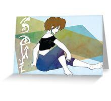 Beautiful SOULful Muse Greeting Card