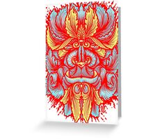 Filigree Leaves Forest Creature Beast Red Variant Greeting Card