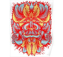Filigree Leaves Forest Creature Beast Red Variant Poster
