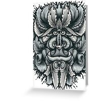 Filigree Leaves Forest Creature Beast Variant Greeting Card