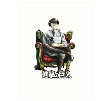 levi from attack on titan throne design Art Print