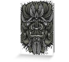 Filigree Leaves Forest Creature Beast Vintage Variant Greeting Card