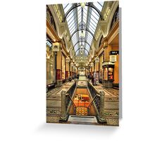 The Block Arcade 2 - Melbourne Greeting Card