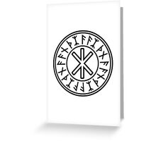 Odin's Protection No.2 (black) Greeting Card