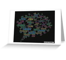 The brain. Greeting Card