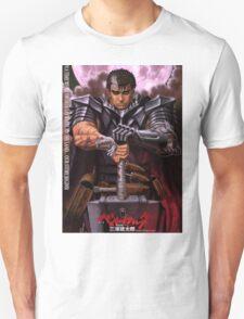 Berserk, Guts 343 Unisex T-Shirt