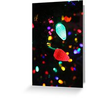 Christmas lights - 2013 Greeting Card