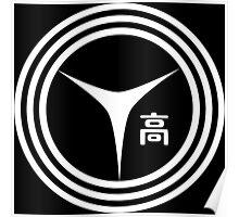 Yasogami High Poster