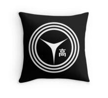 Yasogami High Throw Pillow