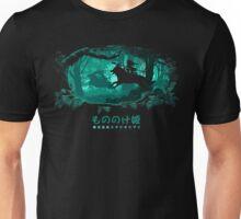 Running in the woods Unisex T-Shirt