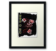 Rose Guardians Framed Print