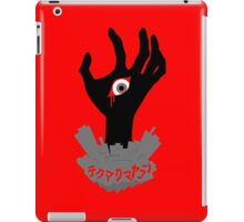 Vocaloid - Magic of Massacre iPad Case/Skin