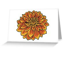 Mary's Gold Greeting Card