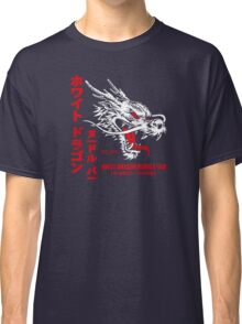 White Dragon Noodle Bar (aged look) Classic T-Shirt