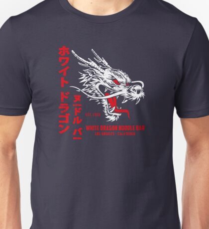 White Dragon Noodle Bar (aged look) Unisex T-Shirt