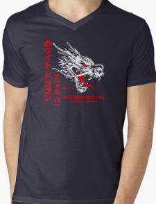 White Dragon Noodle Bar (aged look) Mens V-Neck T-Shirt