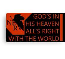 NERV Slogan NGE Neon Genesis Logo Canvas Print