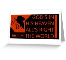 NERV Slogan NGE Neon Genesis Logo Greeting Card