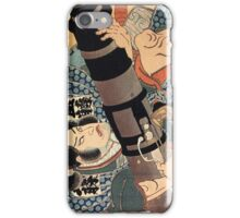 Japanese Print:  Concealed Carry iPhone Case/Skin