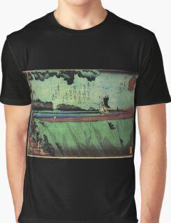 Japanese:  Mt. Fuji - Green Graphic T-Shirt