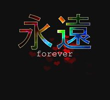 Space forever love japanese colorful rainbow black design Women's Fitted Scoop T-Shirt