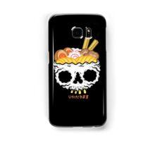 ITADAKIMASU- Ramen Samsung Galaxy Case/Skin