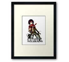 mikasa perfect composure  Framed Print