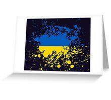 Ukraine Flag Ink Splatter Greeting Card