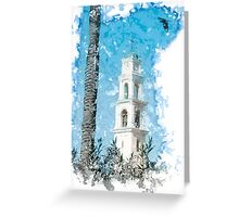 Jaffa, the belfry of the St Peter church and Monastery Greeting Card