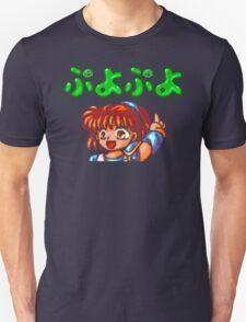 Puyo Puyo (Sega Genesis) T-Shirt