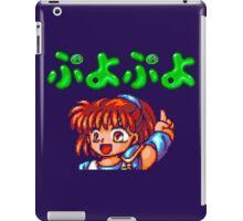 Puyo Puyo (Sega Genesis) iPad Case/Skin