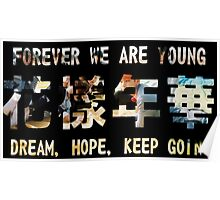 Bangtan Boys Young Forever Poster