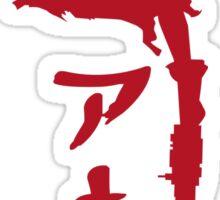 Akira Sticker